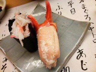 歩寿司 蟹にぎり.jpg