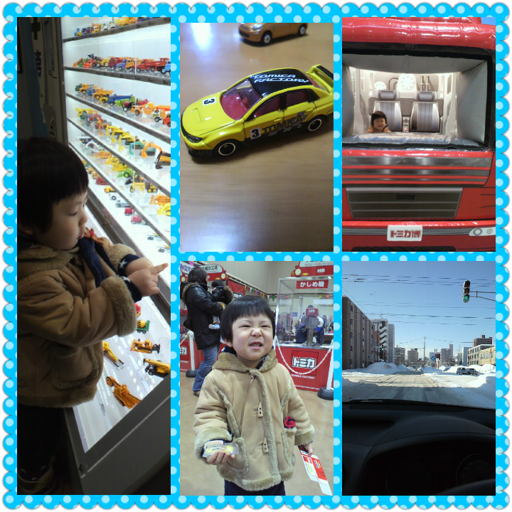 PhotoGrid_1359177073038.png