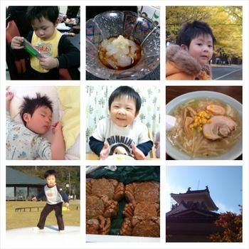 PhotoGrid_1390060720437.jpg